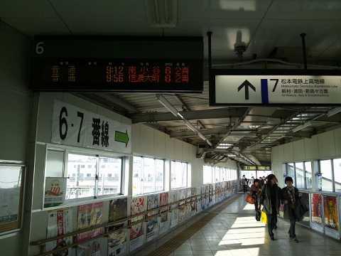 20121103 長野出張 06.jpg