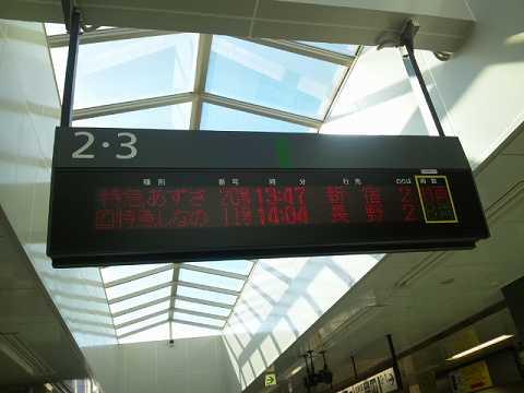 20121103 長野出張 10.jpg