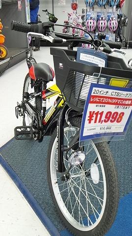20130217 自転車購入 04.jpg