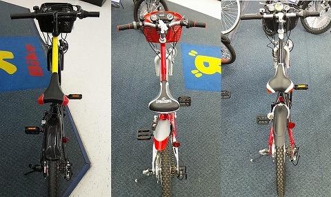 20130217 自転車購入 07.jpg