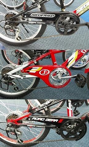 20130217 自転車購入 09.jpg