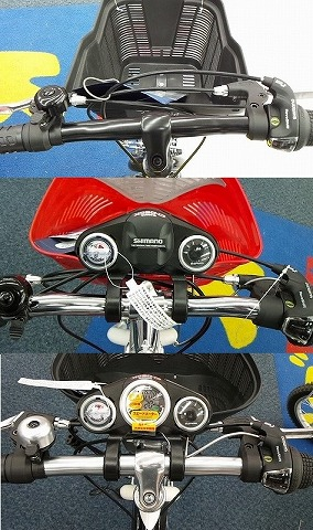 20130217 自転車購入 12.jpg