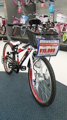 20130217 自転車購入 13.jpg