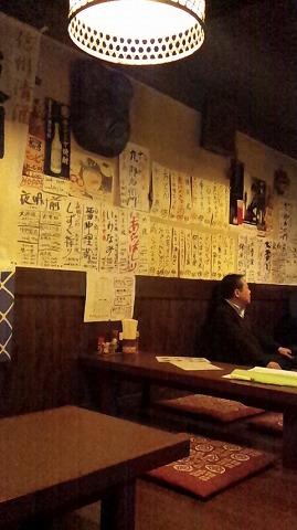 20130314 しんざん 03.jpg