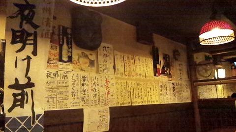 20130314 しんざん 06.jpg