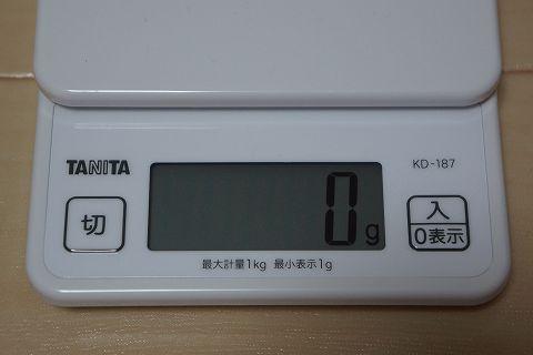 20131201 単身生活 17.jpg