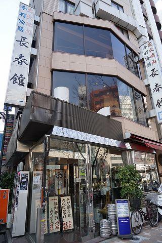 20140309 長春館 01.jpg