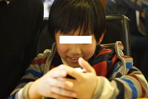 20140309 長春館 07.jpg