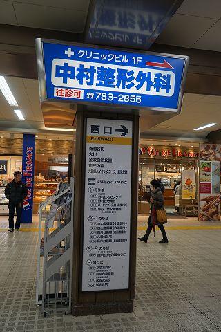 20150307 金沢文庫 03.jpg