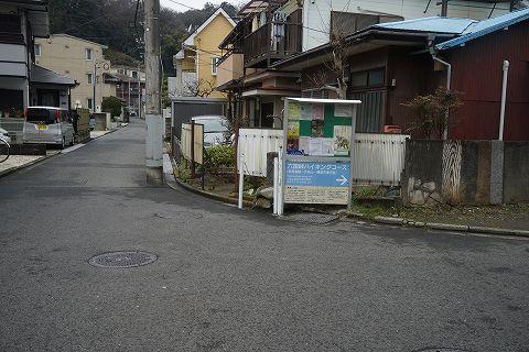 20150307 金沢文庫 07.jpg