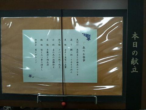 20150406 人間ドック 05.jpg