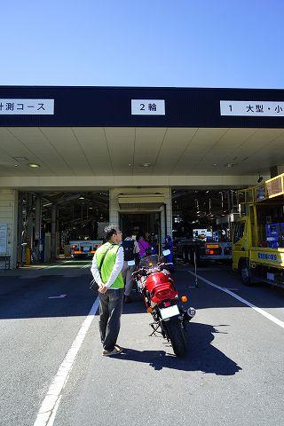 20150714 富士山ツーリング 06.jpg