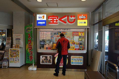 20150714 富士山ツーリング 21.jpg