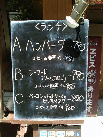 20160707 ryu aste'r 01.jpg