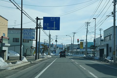 20170319 北海道の旅  49.jpg
