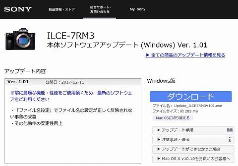 20171211 α7rm3 01.jpg