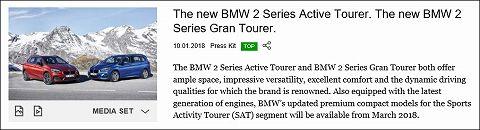 20180110 bmw 2 01.jpg