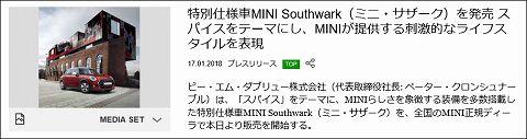 20180117 mini 01.jpg