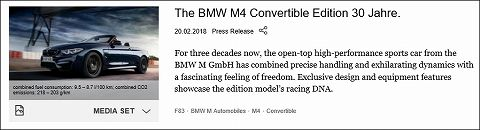 20180220 bmw m4 01.jpg