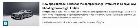 20180302 benz cla shooting brake 01.jpg