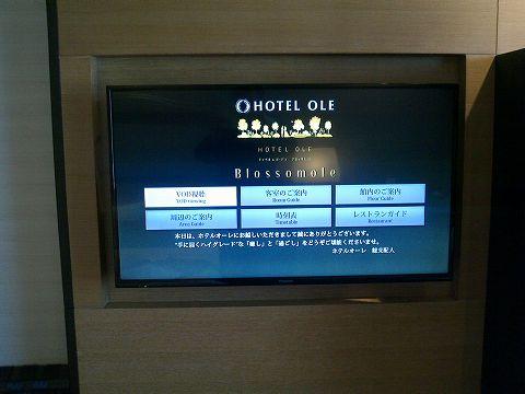 20180304 静岡出張 22.jpg