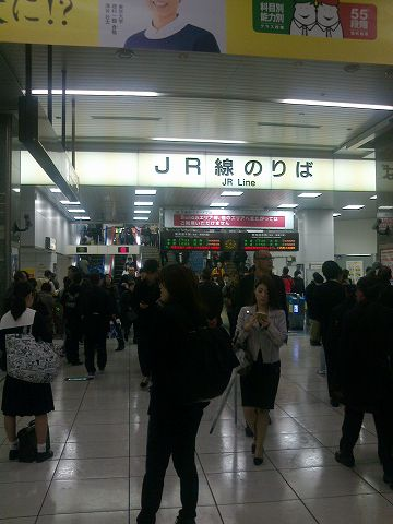 20180304 静岡出張 54.jpg