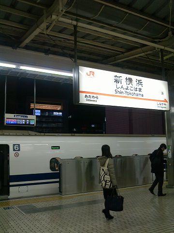 20180304 静岡出張 59.jpg
