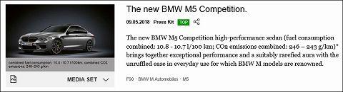 20180509 bmw m5 01.jpg