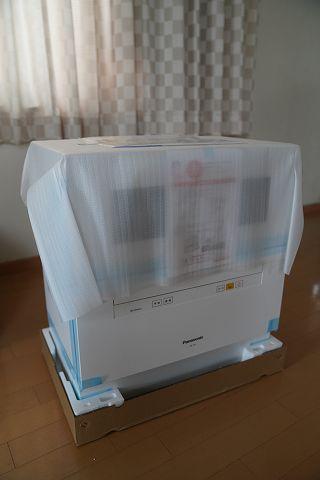 20180513 食洗器購入 10.jpg