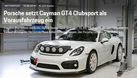 20180810 porsche cayman gt4 clubsport 01.jpg