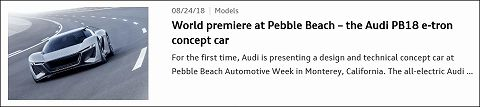 20180824 audi pb18 e-tron 01.jpg