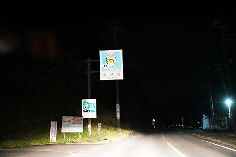 20181012 九州 14.jpg