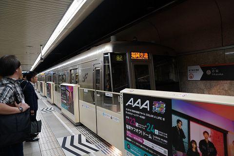 20181014 九州 03.jpg