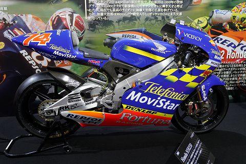 20181020 motogp 66.jpg