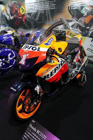 20181020 motogp 80.jpg
