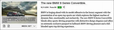 20181102 bmw 8 convertible 01.jpg