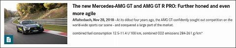 20181128 mercedes-amg gt 01.jpg