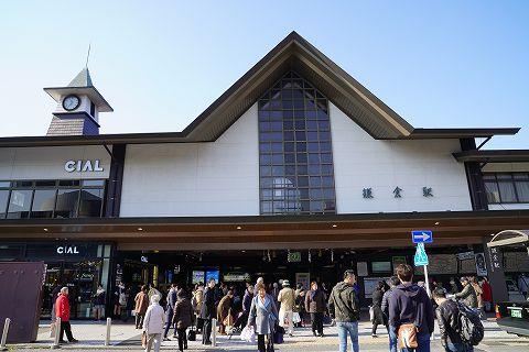 20181221 鎌倉散策 01.jpg