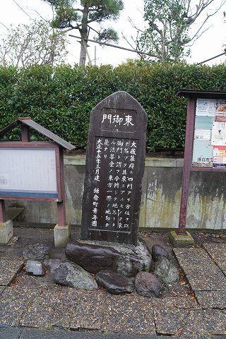 20181223 鎌倉散策 06.jpg