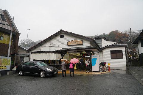 20181223 鎌倉散策 34.jpg