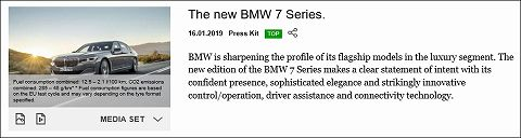 20190116 bmw 7 01.jpg