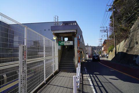 20190119 逗子散策 01.jpg