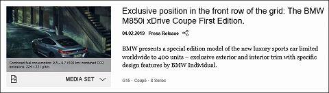 20190204 bmw m850i 01.jpg