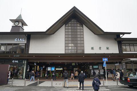 20190209 鎌倉散策 01.jpg