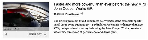 20190213  mini john cooper works gp 01.jpg