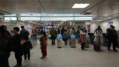 20190310 静岡出張 01.jpg
