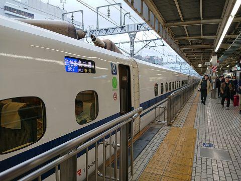 20190310 静岡出張 07.jpg
