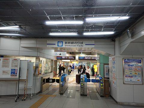 20190310 静岡出張 19.jpg
