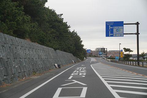 20190323 茨城方面の旅 02.jpg