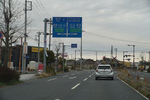 20190323 茨城方面の旅 05.jpg
